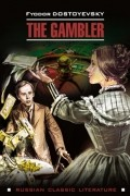 Fyodor Dostoyevsky - The Gambler