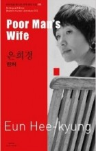 Eun Hee-kyung - Poor Man's Wife