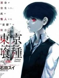 Суи Исида - Tokyo Ghoul (14 томов)
