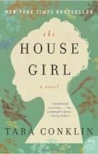 Тара Конклин - The House Girl