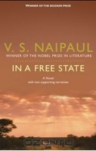 Видиадхар Сураджпрасад Найпол - In a Free State