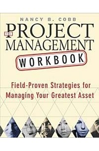 management and workbook process essay The aim of this paper is to discuss the four functions of management namely: planning, organizing, directing and controlling planning this is the first management function and it is a very important area of all the four functions of management.