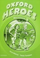 Фото № 8575 Аудиозаписи oxford heroes 1