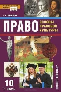 Чтение 4 класс климанова виноградская бойкина 1 часть учебник читать онлайн