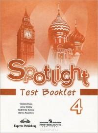 Гдз по Англ языку 4 Класс Учебник в Фокусе Spotlight