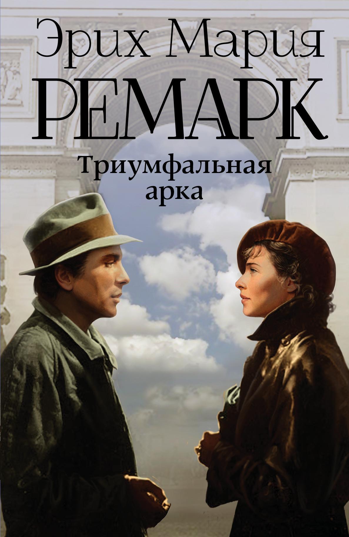 Книга Книга Аркарка