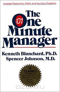 - The One Minute Manager Anniversary Edition: The World's Most Popular Management Method Anniversary Ed: