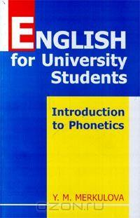 English for university students меркулова скачать