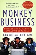 Джон Рольф, Питер Труб — Monkey Business: Swinging Through the Wall Street Jungle