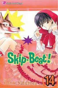 Йосико Накамура - Skip Beat!, Vol. 14