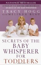 Трейси Хогг - Secrets of the Baby Whisperer for Toddlers