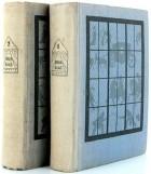 Ален-Рене Лесаж - Похождения Жиль Бласа из Сантильяны. в 2 томах