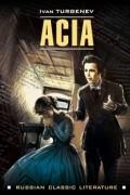 Ivan Turgenev - Acia (сборник)