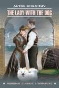 Anton Chekhov - The lady with the dog