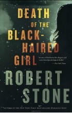 Роберт Стоун - Death of the Black-Haired Girl