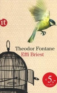 Теодор Фонтане - Effi Briest