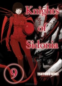 Тсутому Нихей - Knights of Sidonia: Volume 9