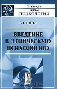 Исхаков д м, закиров а татары