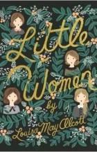- Little Women