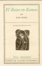 Хуан Рульфо - Равнина в огне (сборник)