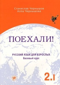 Алсу для взрослых на русском