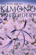 - The fine art of kimono embroidery