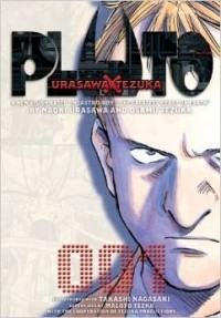 Naoki Urasawa - PLUTO: Urasawa x Tezuka, Volume 001