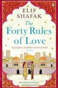 Elif Shafak - Forty rules of love