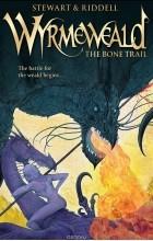 Пол Стюарт, Крис Ридделл - Wyrmeweald: The Bone Trail
