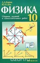 reshebnik-dlya-7-klass-po-vsemu-ili-sbornik-zadach-gelfgat-2015