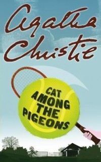 Агата Кристи - Cat Among the Pigeons