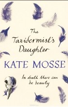 Kate Mosse - The Taxidermist's Daughter