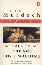 Iris Murdoch — The Sacred and Profane Love Machine (Penguin Books)