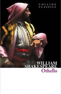notions of power in othello and 1984 In 1984, the state senate published a budget to provide state money that would allow the federal money to be spent on expanding the project approval depended only on the passing of the house version.