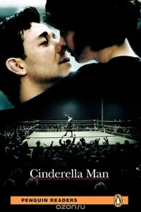 Марк Черазини - Cinderella Man: Level 4