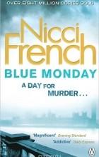 Никки Френч - Blue Monday