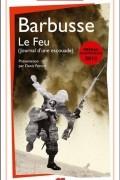 Henri Barbusse - Le Feu: Journal d'une escouade