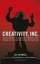 Эд Кэтмелл, Эми Уоллес - Creativity, Inc.