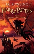 J.K. Rowling - Harry Potter and the Order of the Phoenix