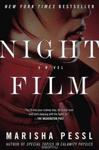 Marisha Pessl - Night Film