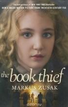 Маркус Зузак - The Book Thief