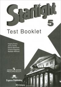 решебник по starlight 5