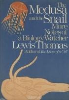 medusa and the snail argumentative essay