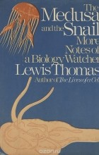 lewis thomas the corner of the eye Turning a new page on learning and writing the corner of the eye of an inspired writer • september 7, 2011 • 2 comments posted in uncategorized tags: essay, lewis thomas, writer, writing.