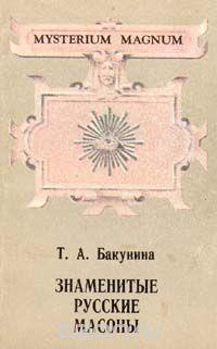 izvestnie-russkie-tatyani