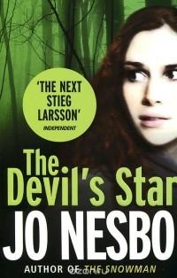 Ю Несбё - The Devil's Star