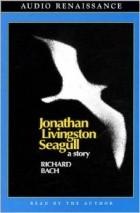 Ричард Бах - Jonathan Livingston Seagull (Cassette – Audiobook)