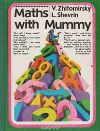 - Maths with Mummy
