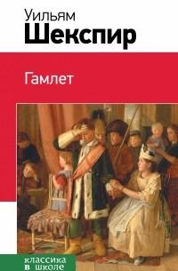 shakespeares hamlet as a renaissance man