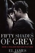 Э. Л. Джеймс - Fifty Shades of Grey